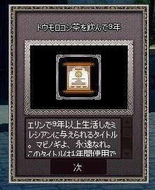 mabinogi_2017_08_08_005.jpg
