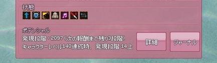mabinogi_2017_08_19_009.jpg