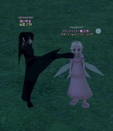 mabinogi_2017_09_12_006.jpg