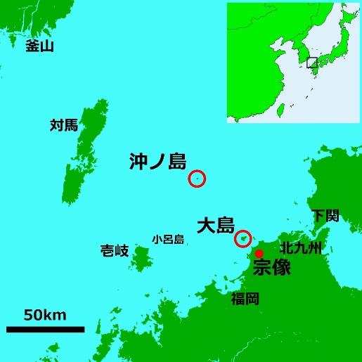 Okinoshima_Munakata_location.jpg