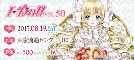 tokyo50.jpg