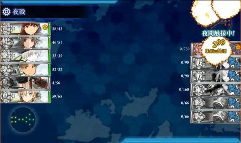 E-4後半クリア