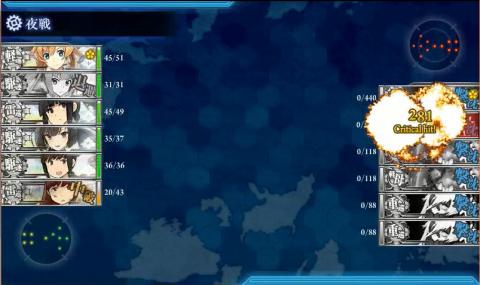 E-6戦力S勝利
