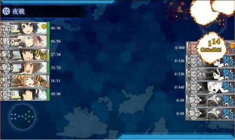 E-7クリア