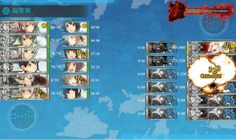 E-7加賀1ダイソン