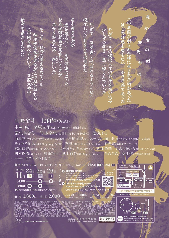 subegami_02.jpg