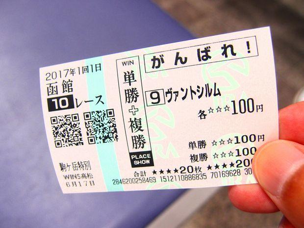 WINDS高松⑤