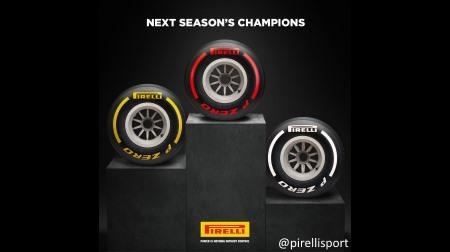 ピレリ、2019年F1タイヤのカラー&呼称を発表