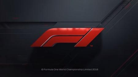 2018新しいF1公式テーマ評価