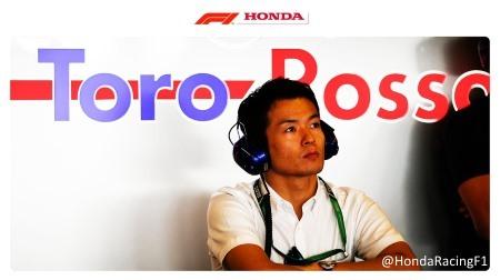 山本尚貴、F1アブダビGPに訪問