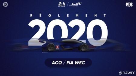 2020/21WEC「ハイパーカー規定」の詳細