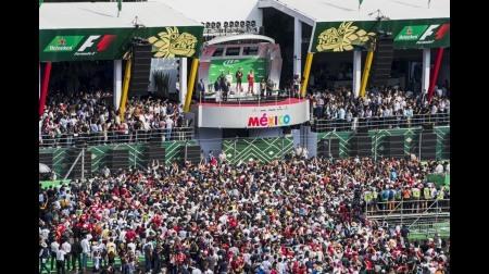 F1メキシコGP、2019年いっぱいで開催終了か?
