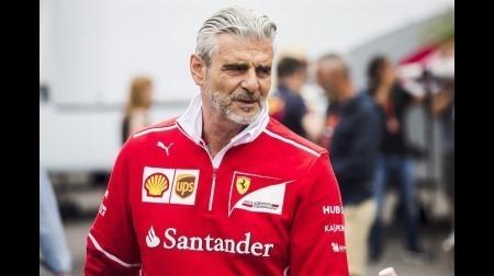 フェラーリ、アリバベーネ更迭か?