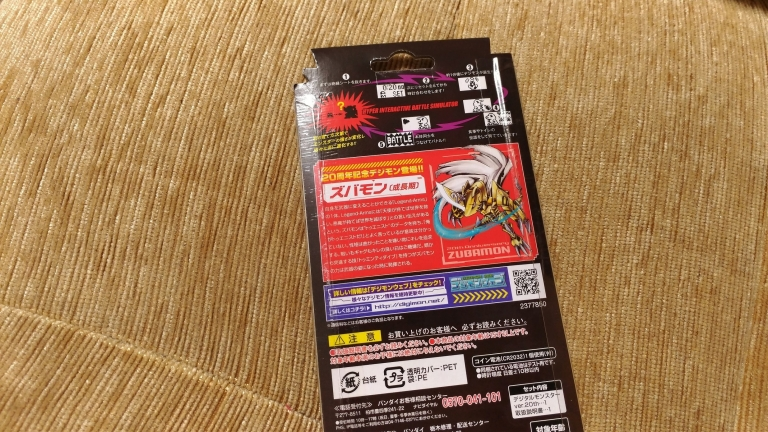 P_20170618_183506_vHDR_Auto.jpg
