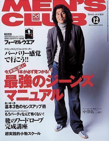 MENS_CLUB_DECEMBER_2004.jpg