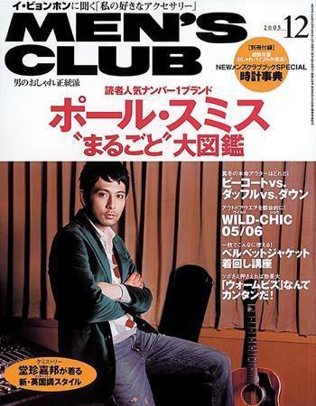 MENS_CLUB_DECEMBER_2005.jpg