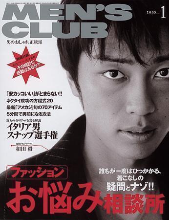 MENS_CLUB_JANUARY_2005.jpg