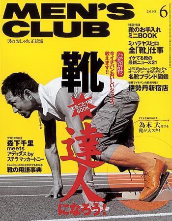 MENS_CLUB_JUNE_2005.jpg