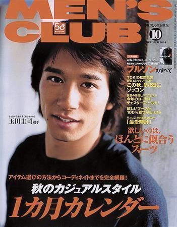 MENS_CLUB_OCTOBER_2004.jpg