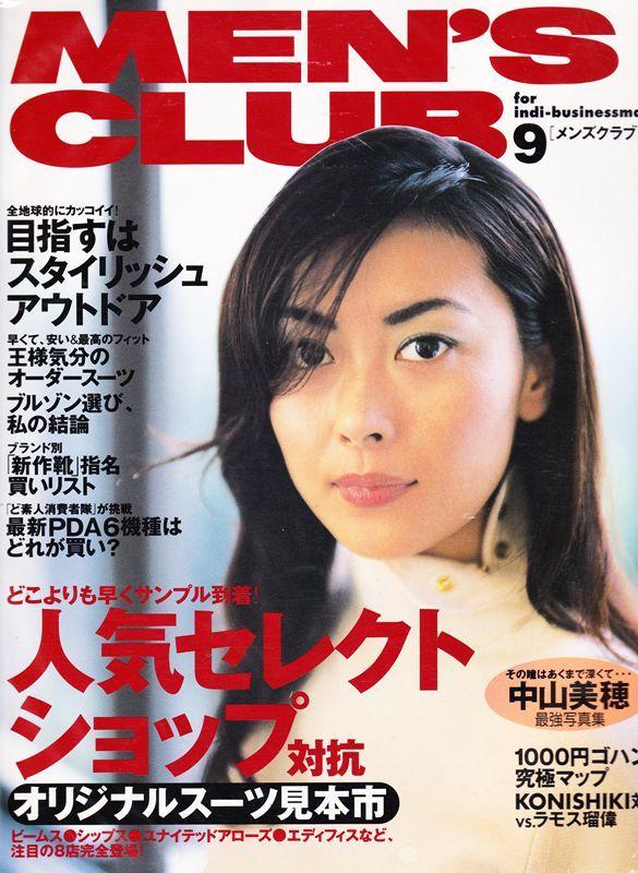 MENS_CLUB_SEPTEMBER_1999.jpg
