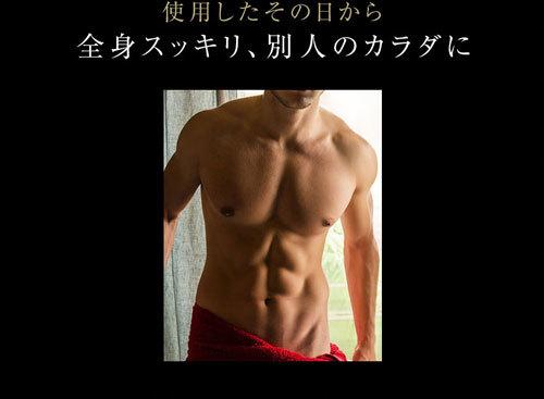 夏 メンズ ムダ毛処理 男 2