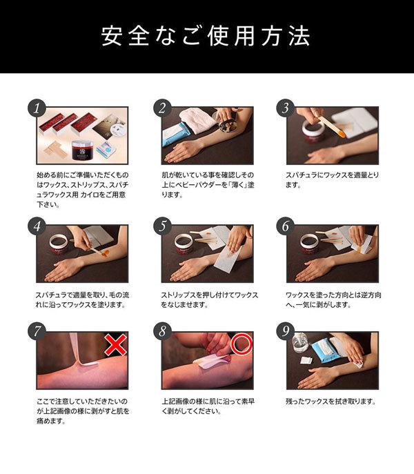 夏 メンズ ムダ毛処理 男 3