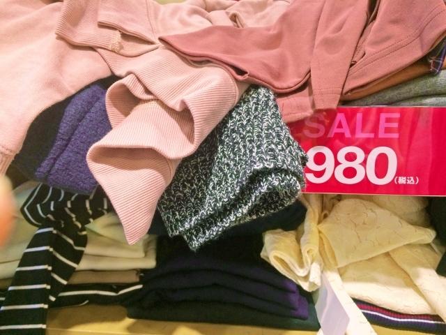 980円 メンズ服 セール 夏 激安
