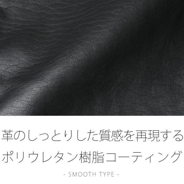 フェイクレザージャケット メンズ シングルライダース1
