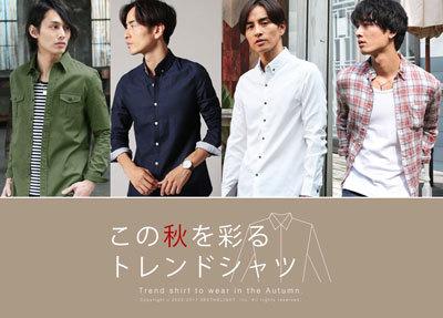 秋 メンズファッション 大人カジュアル シャツ
