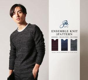メンズニット 40代 秋ファッション コーディネート2