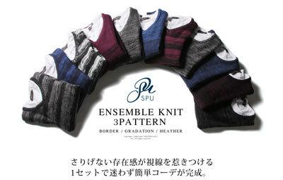 メンズニット 40代 秋ファッション コーディネート1