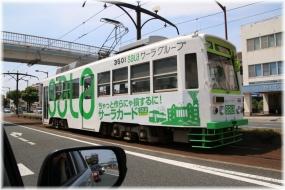 170617E 060路面電車@豊橋32