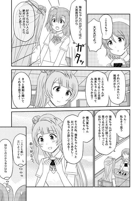 本9サンプル_4