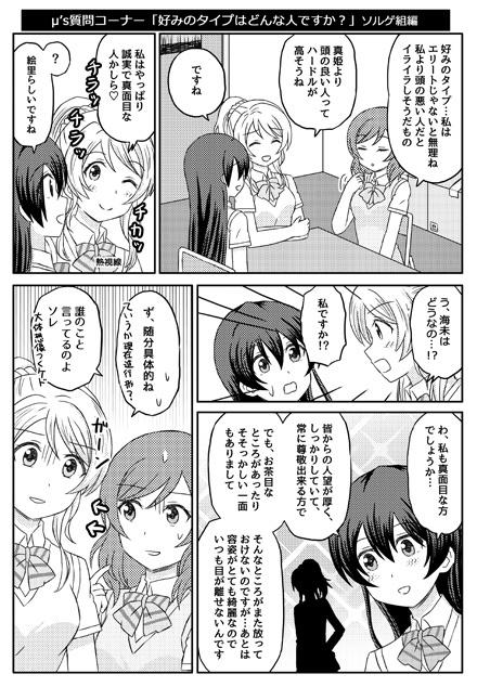 C92ペーパー漫画_1