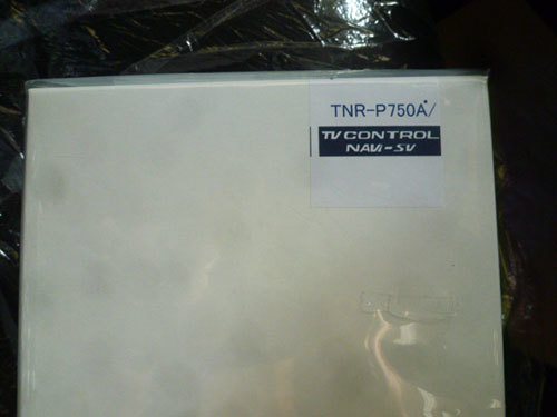 P1170211.jpg