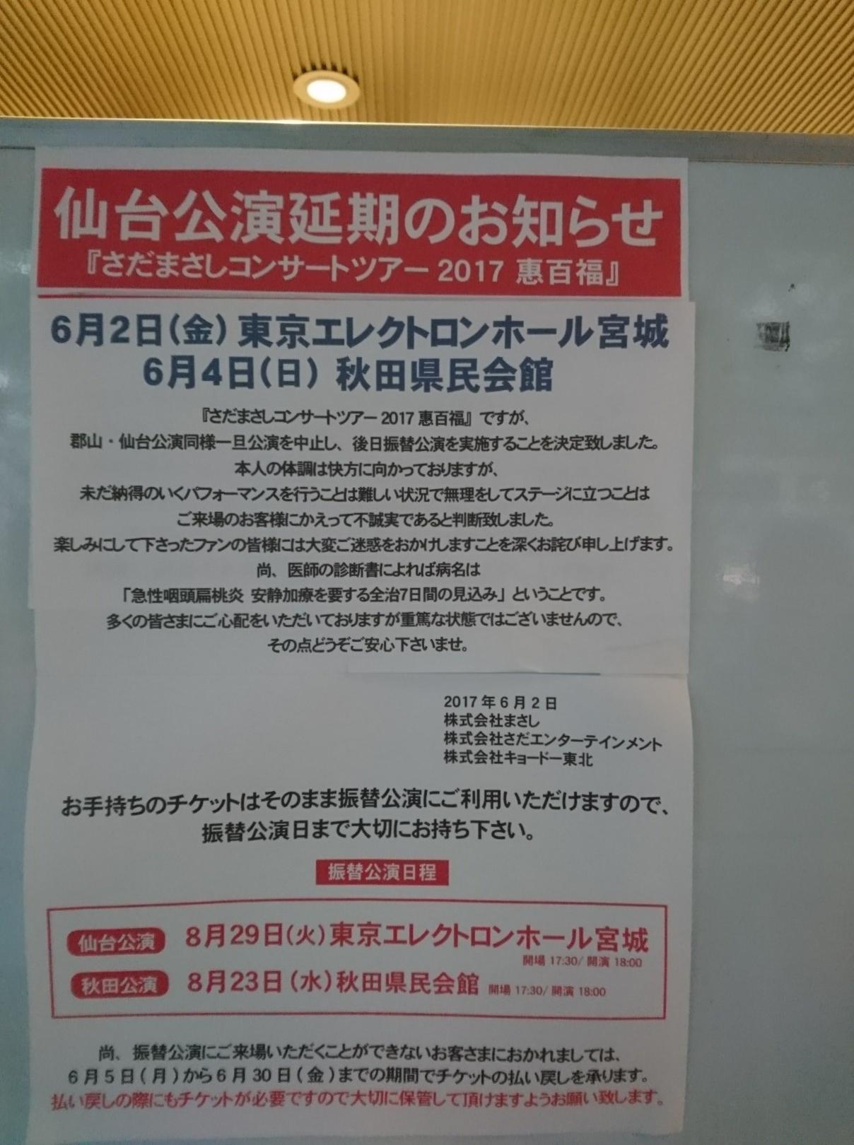DSC_7828.jpg
