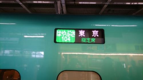 DSC_8000.jpg