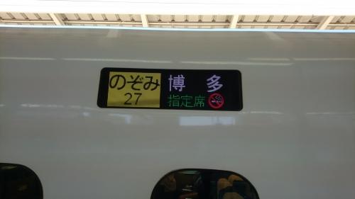 DSC_8008.jpg