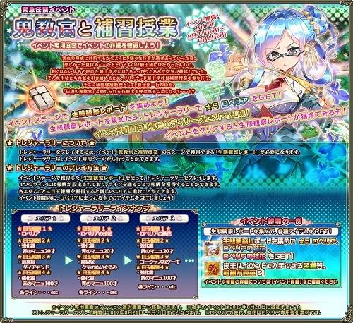 banner_event_0067.jpg
