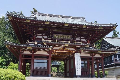 1705111226北山本門寺