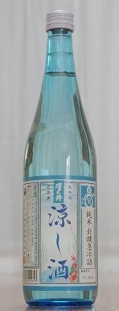 170430澤乃井涼し酒720ml