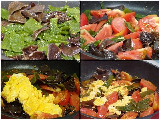 170625トマトとキクラゲの中華風卵炒め-3