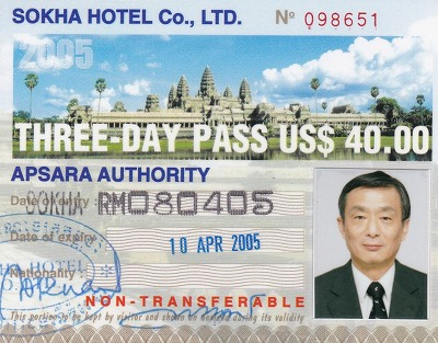 050408Threeday Pass