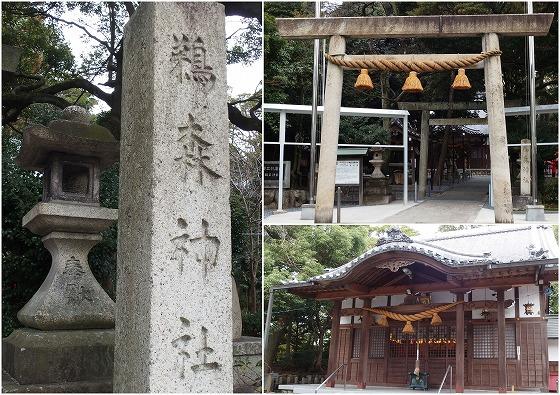 170222鵜森神社-2