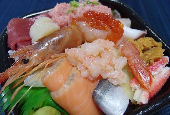 170608丼丸の大漁丼