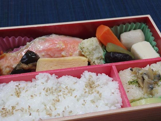 170511トラウトサーモン西京焼き弁当