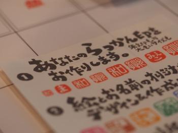 s_P7301829.jpg
