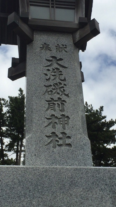 2017-04-24 110502