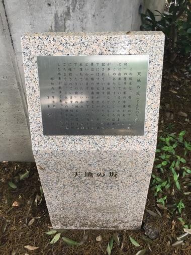 2017-05-18 140053