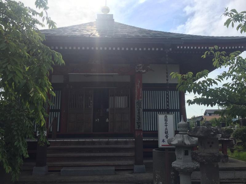 第35番札所 大聖寺